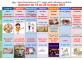 animations du 18 au 24 octobre 2021 Les Jardins des Verchères - statut EHPA Sathonay-Village